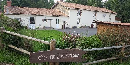 Gite de L'Arkanson Gite de L'Arkanson, Gîtes La Caillere Saint Hilaire (85)